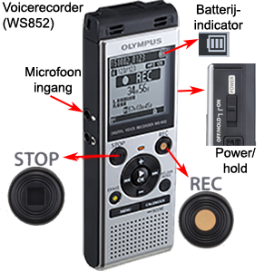 Voicerecorder2.png